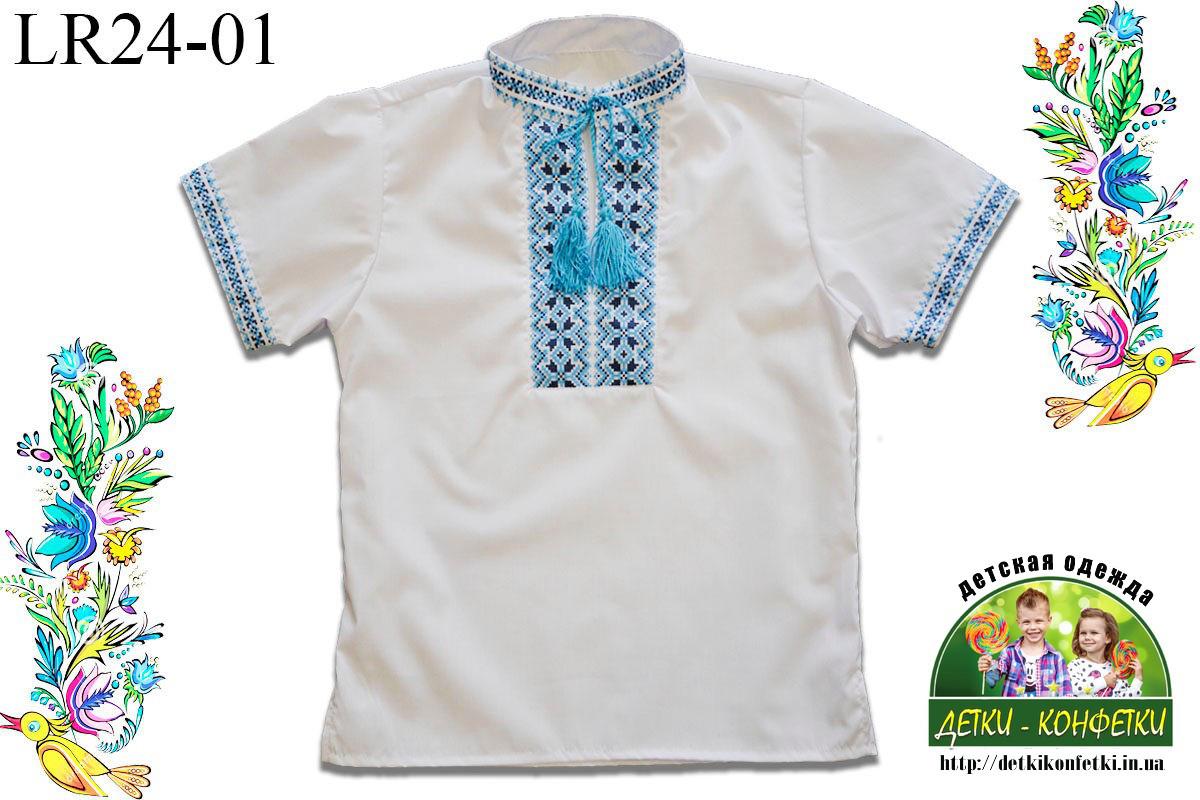 Вышиванка для мальчика с коротким рукавом, голубой узор