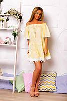 Желтое женское платье Анжелика
