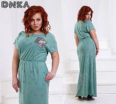 Длинное батальное платье, фото 3