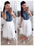 Женская модная фатиновая юбка-миди, фото 3