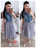 Женская модная фатиновая юбка-миди, фото 4