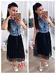 Женская модная фатиновая юбка-миди, фото 6