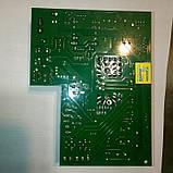 Плата электроники Saeco Talea Ring, фото 2