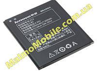 Аккумулятор Lenovo BL 212 - A628t, A708t, S898t