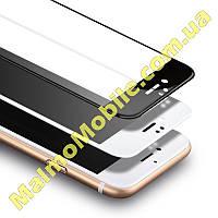 Защитное Стекло Xiaomi Redmi note 5A 5D (white)