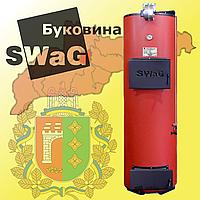 Котел твердопаливний SWAG 50D