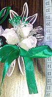 Свадебная бутоньерка (Ц-б-ДМ-11) (зеленая)