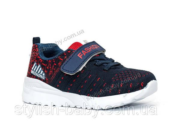 Детская обувь оптом в Одессе. Детская спортивная обувь бренда СВТ.Т - Meekone для мальчиков (рр. с 27 по 32), фото 2