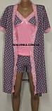 Комплект домашний  MILADI (тройка) халат,топ,шорты р M,L,XL, фото 6