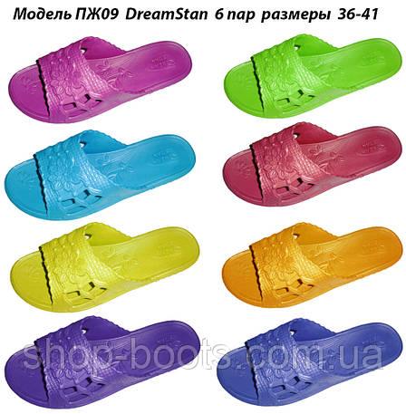 Женские шлепанцы оптом DreamStan. 36-41 рр. Модель ПЖ09, фото 2