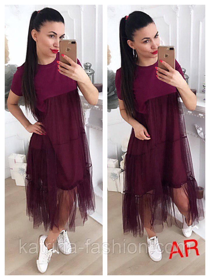 d3d2fe59688 Женское стильное платье-футболка с фатином (4 цвета)  продажа