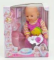 Очаровательный пупс Warm baby функциональный для девочки. Пупсик, кукла, куколка, игрушка, подарок для девочки