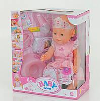 Пупс Baby Love аналог Baby born с аксессуарами 8 функций. Пупсик, кукла, куколка, игрушка, подарок для девочки