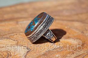 Кольцо с натуральной хризоколлой в серебре, фото 2