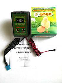 """Терморегулятор с влагомером двухпороговый  """"ЦЫП-ЦЫП"""" / 2Квт / со звуковым контролером температуры / Украина"""