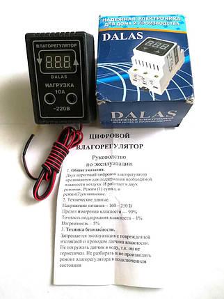 Влагорегулятор цифровой двухпороговый 10A / 220V / 2кВт / розеточный, фото 2