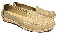 Туфлі жіночі, фото 1