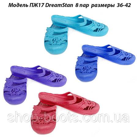 Женские шлепанцы оптом DreamStan. 36-42 рр. Модель ПЖ17, фото 2