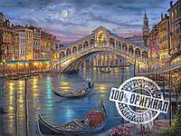 Картина по номерам Menglei Венеция. Мост Риальто худ. Финале, Роберт (VS050) 40 х 50 см