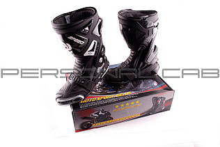 Ботинки   PROBIKER   (mod:1005, size:41, черные)
