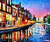 Картина по номерам MENGLEI Амстердам Воскресная ночь худ. Афремов Леонид (VS006)