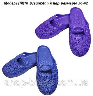 Женские шлепанцы оптом DreamStan. 36-42 рр. Модель ПЖ18, фото 2