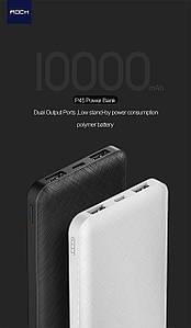 Портативное зарядное устройство Power Bank Rock Slim P45 10000mAh. Емкость реальная!
