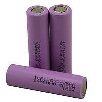 Аккумулятор для электронных сигарет 18650 реальная емкость 2550 mAh