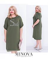 Повседневное трикотажное платье-кокон с карманами с 52 по 58 размер, фото 1