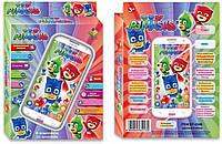 Детский интерактивный телефон PJ Masks (Герои в масках) DT 030 B