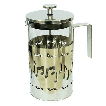 Френч-пресс Стальная мелодия, 1000 мл ( заварочный чайник ), фото 2