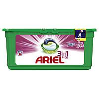 Капсулы для стирки ARIEL 3in1