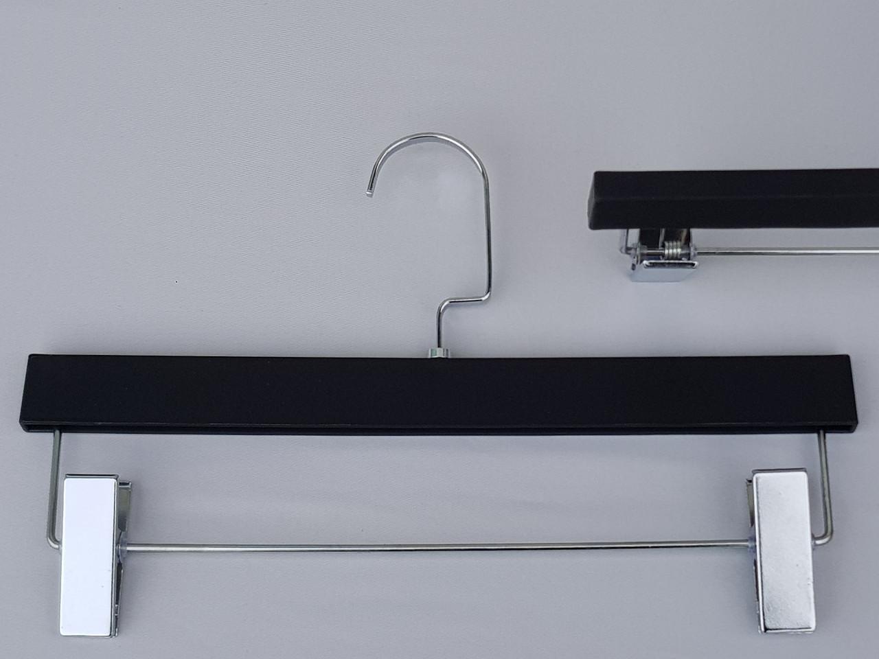 Плечики вешалки тремпеля  для брюк и юбок матовый Soft-touch черного цвета, длина 33 см