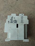 Пускатель LX1 30А 220В