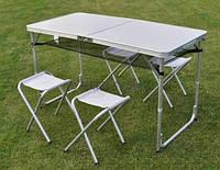 Складной стол и 4 стула