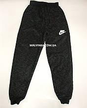 Спортивные штаны на мальчика 42,44 р черные