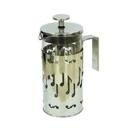 Заварник френч-пресс Стальная мелодия, 350 мл ( чайник с пресс фильтром ), фото 2