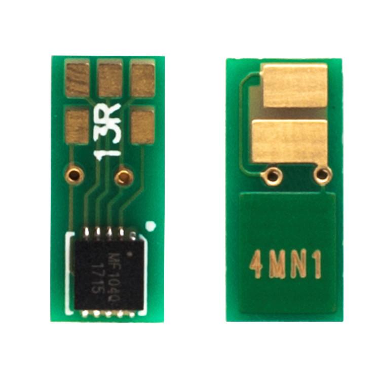 Чип для HP CLJ M252/M277, Magenta, 1.4k, Apex (CHIP-HP-M252-M-A)