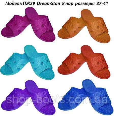 Женские шлепанцы оптом DreamStan. 37-41 рр. Модель ПЖ29, фото 2