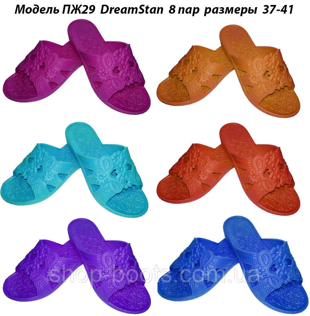 Женские шлепанцы оптом DreamStan. 37-41 рр. Модель ПЖ29