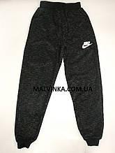 Спортивные штаны на мальчика 42,44 р черные 44