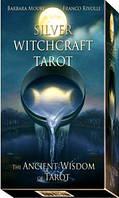 Silver Witchcraft Tarot /  Таро Серебряное Колдовское