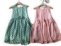Платье летнее для девочек опт, размеры  4-12 лет, арт. 9743