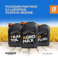 Nestro MAXIMA MAGNUM XHPD (синт) 10л 10W-40