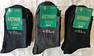 Подростковый длинный носок тм Универсал Житомир, фото 2