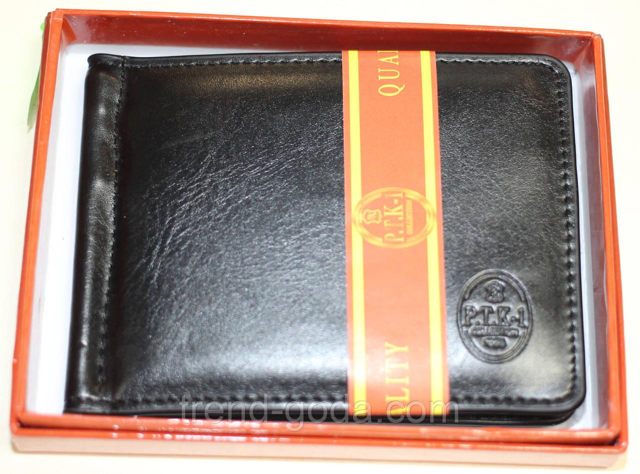 Зажим для денег, с магнитной застежкой, карманчик на молнии, черный