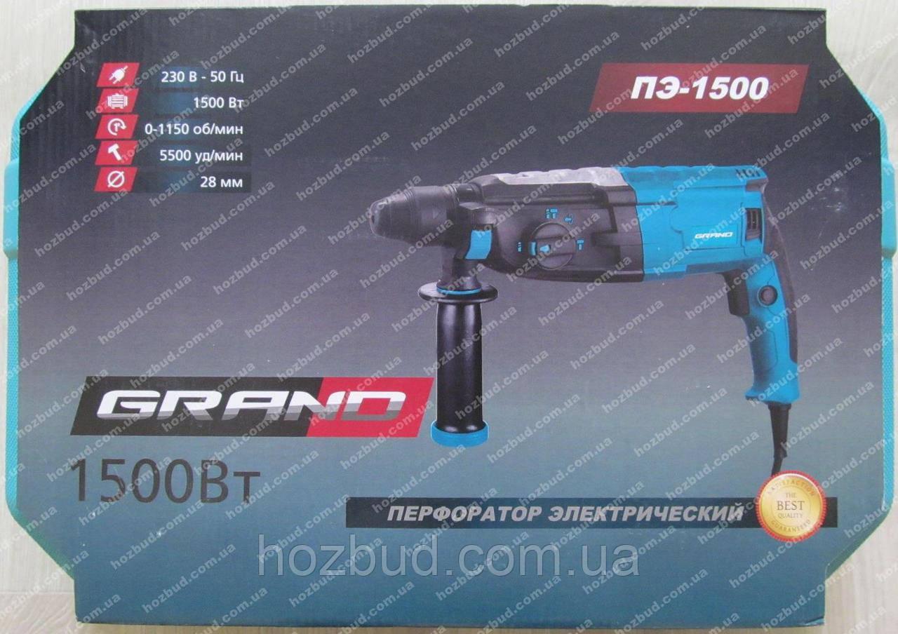 Перфоратор Grand ПЭ-1500