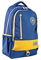 Стильный подростковый рюкзак OX 331, синий