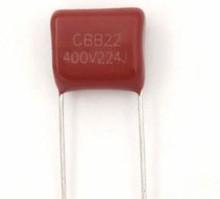 Конденсатор пленочный 224J 0.22мкФ 220нФ 400В