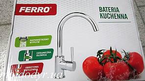 Смеситель для кухонной мойки Ferro Lecco хром